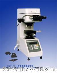 HVS-1000型數顯顯微硬度計 HVS-1000
