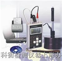 便攜式里氏硬度計  HL200