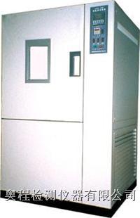 AC高低溫試驗箱