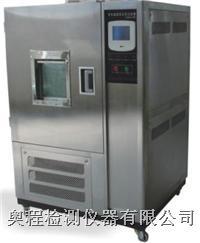 高溫試驗箱 AC