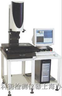 光學影像測量儀 VML