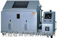 精密型鹽水噴霧試驗機 AC-120