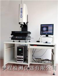 二次元影像測量儀 VME