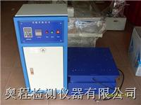 上海三軸汽車配件振動試驗機 AC