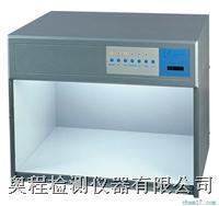 標準五光源對色燈箱 AC-600
