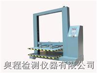 上海微電腦紙箱抗壓試驗機 AC-6135