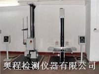 1.5米單臂跌落試驗機價格 AC-1500 AC-2000