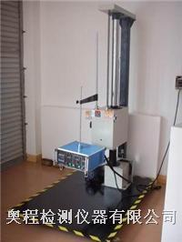 單臂跌落試驗機,雙臂跌落試驗機操作說明 AC-150  AC-320