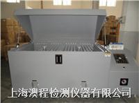 上海鹽霧試驗機維修電話 維修鹽霧試驗機