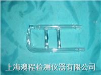 鹽霧試驗箱噴嘴低價出售 8mm 9mm 有機玻璃