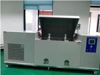 鹽、干、濕復合鹽霧腐蝕試驗箱 ACFHS-160