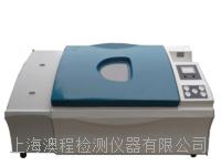 大眾通用標準複合鹽霧腐蝕試驗箱 AC/FHYW-120D