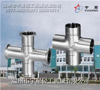 不鏽鋼四通-衛生級 YX-4T