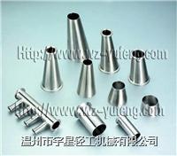 不鏽鋼管件,衛生級管件 YX-GJ