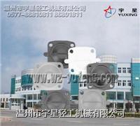 隔膜閥膜片,膜片 YX-MP