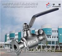 不鏽鋼直通球閥-衛生級 YX-ZTQF
