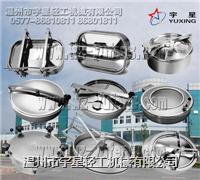 不鏽鋼人孔-衛生級 YX-RK