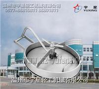 不鏽鋼橢圓人孔蓋YAC型D-衛生級 YX-YACD