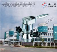 不鏽鋼取樣閥,衛生級取樣閥,無菌取樣閥 WJQYF