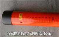 8米測高桿 CGG-8米