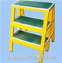護欄型絕緣凳 JYD-H