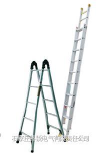 鋁合金關節梯 HJT-G