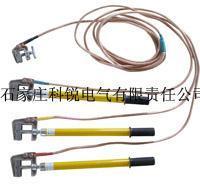 高壓接地線--戶內接地線 JDX-NL-XKV,JDX-NS-XKV(X為電壓等級)