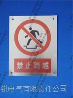 不銹鋼標示牌-電力標識牌-標志牌 BP1