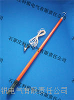 110KV高壓放電棒 FDB-110KV