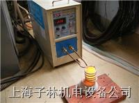 中频熔炼,实验室熔炼分析,大学材料学熔炼分析