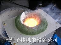 感应熔炼,金属熔炼