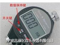 数显邵氏硬度计LX-A/邵氏a/皮革橡胶硬度计/数显橡胶硬度计 数显A