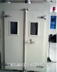 大型高温试验箱 大型烘箱 大型干燥箱 烤箱