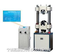 WE-300B液晶数显式试验机 30吨数显液压机 WE-300B