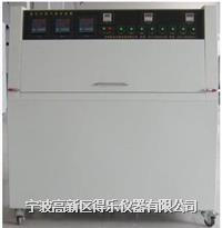 紫外光耐气候试验箱 浙江紫外线老化试验箱 宁波紫外线环境试验箱