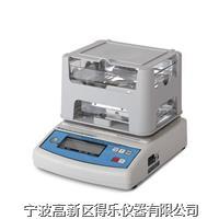固体密度计,金属塑料橡胶密度计 黄金电子颗粒比重计 密度测试仪