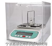 现代化全自动液体电子密度计