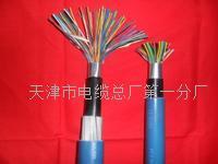 矿用通信电缆-MHYV|MHYA32