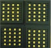 650nm 300mw 激光二極管