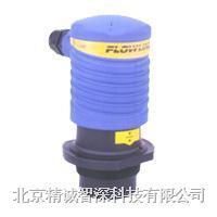 本安防爆超聲波液位計LU20-IS LU20-IS