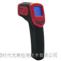 AW330紅外測溫儀