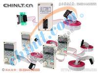 YTB配件B2A-W1-1 變頻調速器外引盒 YTB配件B2A-W1-1