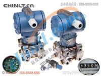3051GP 電容式壓力變送器 3051GP