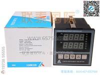 LTA-6520-99P 智能數字PID調節儀 LTA-6520-99P