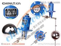 UQK-03 浮球液位控制器