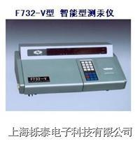 智能型測汞儀F732 V F732-V