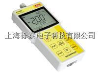 便攜式pH計 pH300專業型