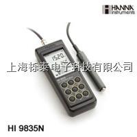 實驗室防水型便攜式電導率儀 HI9835N