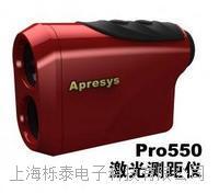 激光測距儀  Pro550