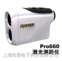 激光測距儀  Pro660